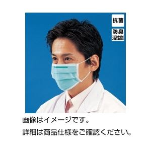 【マラソンでポイント最大43倍】(まとめ)キャッチマスク CM-LC20(20枚入)【×3セット】
