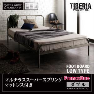 スーパーセールでポイント最大44倍 ベッド ダブル フッドロー Tiberia マルチラススーパースプリングマットレス付き フレームカラー シルバーアッシュ デザインスチールベッド Tiberia ティベリア