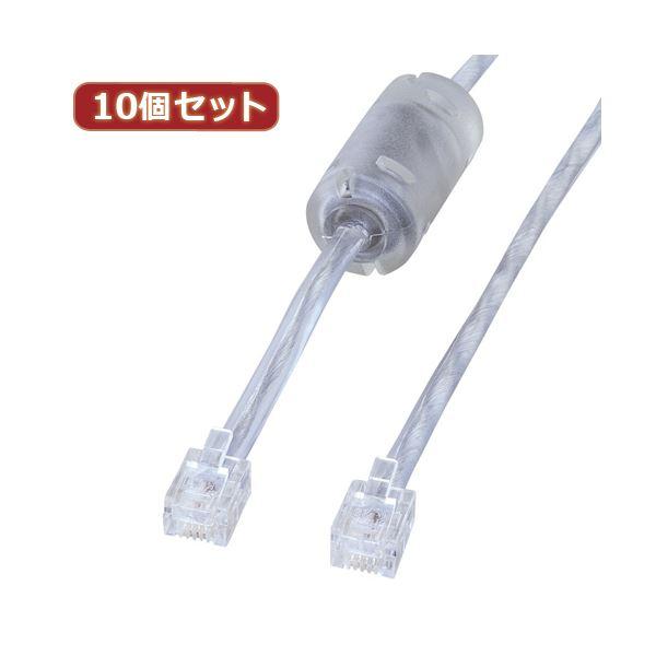 10個セット サンワサプライ コア付シールドツイストモジュラーケーブル TEL-FST-02N2 TEL-FST-02N2X10