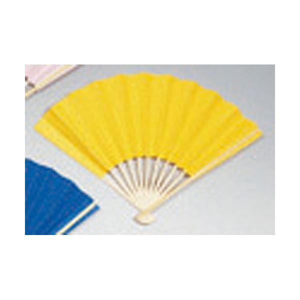 【マラソンでポイント最大43倍】(業務用20セット) ゴークラ カラー扇子 黄