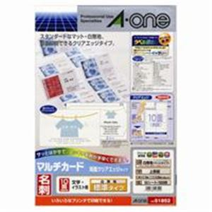 (業務用20セット) エーワン マルチカード/名刺用紙 【A4/10面 50枚】 クリアエッジタイプ 51852