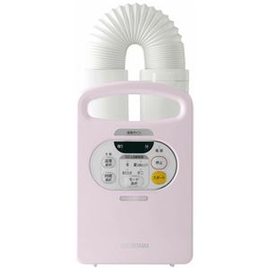 【マラソンでポイント最大43倍】アイリスオーヤマ ふとん乾燥機カラリエ ピンク