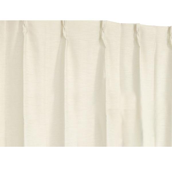 多機能シンプルカーテン 【2枚組 100×178cm/アイボリー】 3重加工 『ラウンダー』 洗える・形状記憶 〔遮光 遮熱 遮音 保温〕