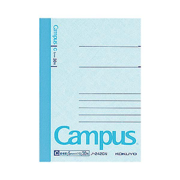 (まとめ) コクヨ キャンパスノート(細横罫) A7変形 C罫 30枚 ノ-242C 1セット(20冊) 【×5セット】