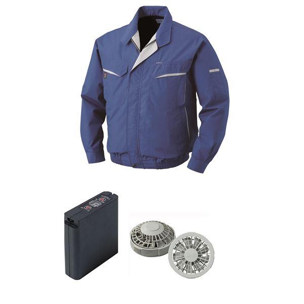空調服 綿・ポリ混紡ワーク空調服 大容量バッテリーセット ファンカラー:グレー 0470G22C04S5 【カラー:ブルー サイズ:XL】