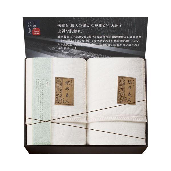 6重織シルク混ガーゼケット2P