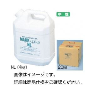 【マラソンでポイント最大43倍】(まとめ)ラボ洗浄剤(浸漬用)マルククリーンNL(2)2k【×10セット】