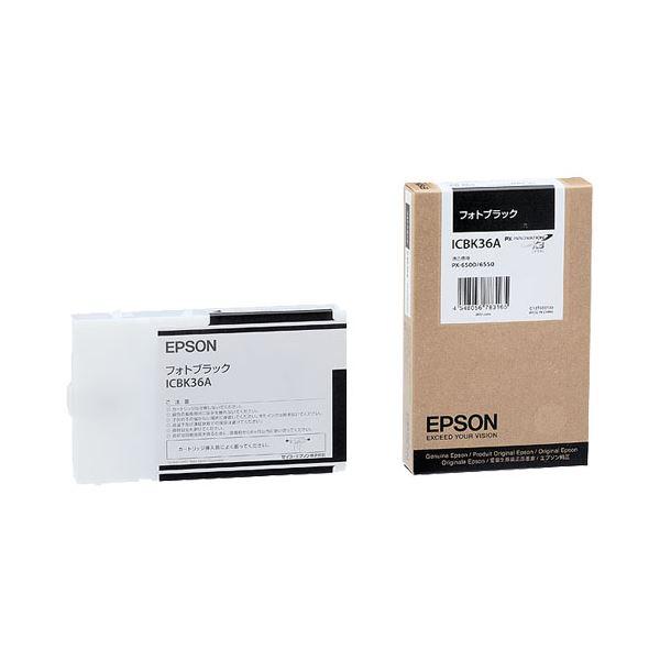(まとめ) エプソン EPSON PX-P/K3インクカートリッジ フォトブラック 110ml ICBK36A 1個 【×6セット】