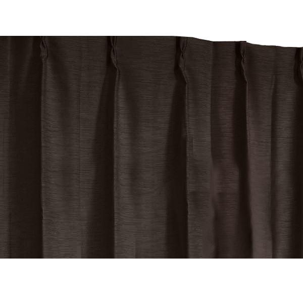 多機能シンプルカーテン 【2枚組 100×225cm/ブラウン】 3重加工 『ラウンダー』 洗える・形状記憶 〔遮光 遮熱 遮音 保温〕