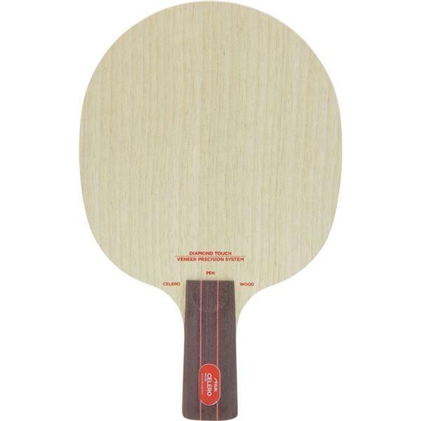 【スーパーセールでポイント最大43倍】STIGA(スティガ) 中国式ラケット CELERO WOOD PENHOLDER(セレロウッド 中国式ペンホルダー)
