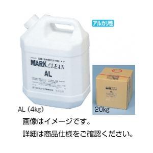 【マラソンでポイント最大43倍】(まとめ)ラボ洗浄剤マルククリーンAL(4)4kg【×5セット】