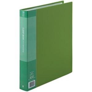 (業務用5セット) ジョインテックス クリアファイル/ポケットファイル 【A4/タテ型 10冊入り】 60ポケット 緑 D049J-10GR