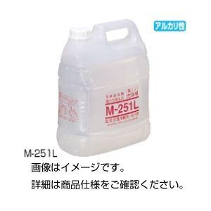 【マラソンでポイント最大43倍】(まとめ)超音波洗浄器用洗剤 M-251L 液体タイプ4L【×3セット】