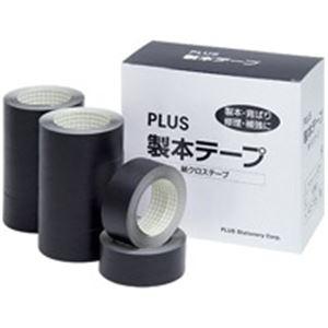 (業務用5セット) プラス 製本テープ/紙クロステープ 【35mm×12m】 10巻入り AT-035JC 黒 【×5セット】