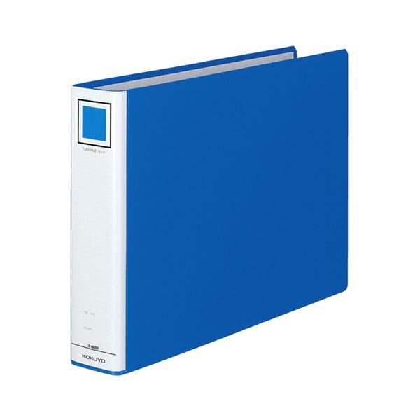 (まとめ) コクヨ チューブファイル(エコ) 片開き B4ヨコ 500枚収容 背幅65mm 青 フ-E659B 1冊 【×4セット】