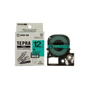 曲面等もしっかり貼れる PROテープカートリッジ シール印刷 スーパーセールでポイント最大44倍 業務用50セット キングジム テプラ 幅:12mm PROテープ 強粘着 緑 休日 送料無料でお届けします グリーン SC12GW ラベルライター用テープ