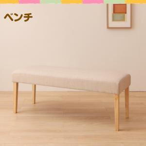 【ベンチのみ】ベンチ 座面カラー:ベージュ ファミリー向け タモ材 ダイニング Uranus ウラノス