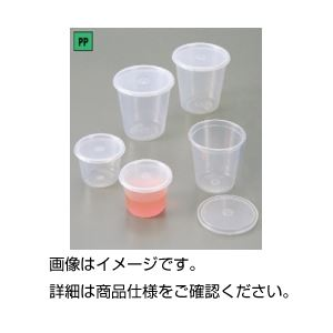 (まとめ)サンプルケースN-200200ml 10個【×10セット】