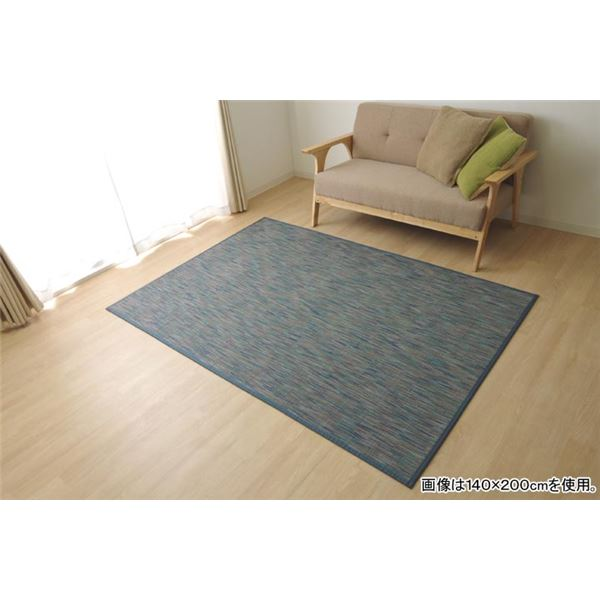 バンブー ラグマット/絨毯 【ネイビー 約190×190cm】 竹製 無地 抗菌作用 高耐久性 『DXフォース』 〔リビング〕