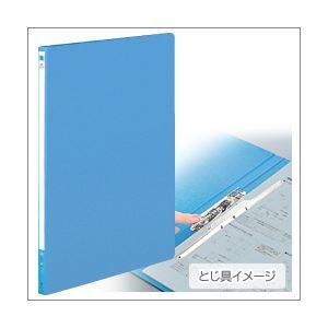 (業務用セット) コクヨ ロングレバーファイル(B4タテ) ブルー 【×10セット】