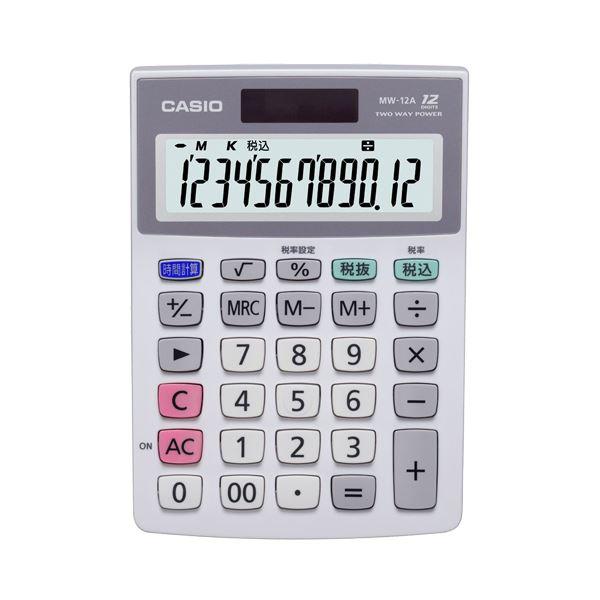 【マラソンでポイント最大44倍】(まとめ) カシオ CASIO 特大表示電卓 12桁 ミニジャストサイズ MW-12A-N 1台 【×5セット】