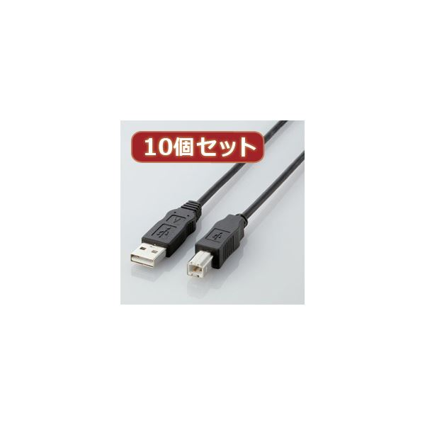 【マラソンでポイント最大43倍】10個セット エレコム エコUSBケーブル(A-B・1.5m) USB2-ECO15X10