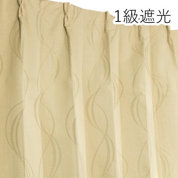 3級遮光・遮熱・遮音カーテン 【2枚組 100×135cm/アイボリー】 波柄 洗える・形状記憶 『リモート』