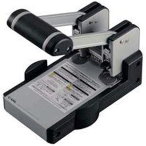 替刃はワンタッチで取り替え可能 事務用品 まとめお得セット (業務用5セット) カール事務器 強力パンチ HD-410N