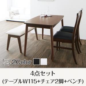 ダイニングセット 4点セット(テーブル+チェア2脚+ベンチ1脚) テーブル幅115cm テーブルカラー:ブラウン チェアカラー×ベンチカラー:ブラック×ホワイト ファミリー向け タモ材 ハイバックチェアダイニング Daphne ダフネ