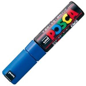 鮮やかで耐水性に優れたサインペン 発売モデル フェルトペン 爆安プライス 水性ペン スーパーセールでポイント最大44倍 業務用200セット 三菱鉛筆 ポスカ 太字 水性インク POP用マーカー PC-8K.33 青