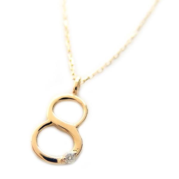 【マラソンでポイント最大44倍】ナンバー ネックレス ダイヤモンド ネックレス 一粒 0.01ct K18 ゴールド 数字 8 ダイヤネックレス ペンダント