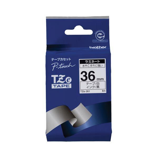 (まとめ) ブラザー BROTHER ピータッチ TZeテープ ラミネートテープ 36mm 白/黒文字 TZE-261 1個 【×4セット】