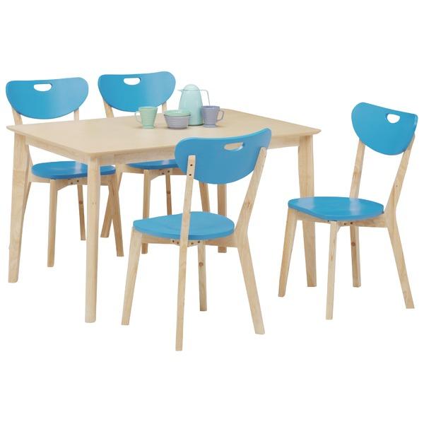 ダイニングセット 5点【ダイニングテーブル(ナチュラル天板)幅120cm&チェア4点(ブルー)セット】 木製 【COPAIN】コパン【代引不可】