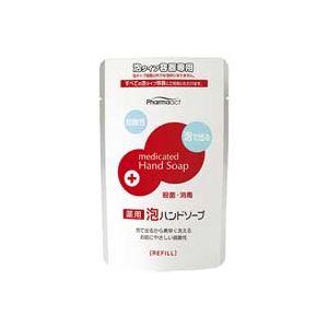 (業務用200セット) 熊野油脂 ファーマアクト泡ハンドソープ詰替200ml