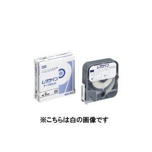 【マラソンでポイント最大43倍】(業務用70セット) マックス レタツインテープ LM-TP309T 透明 9mm×8m