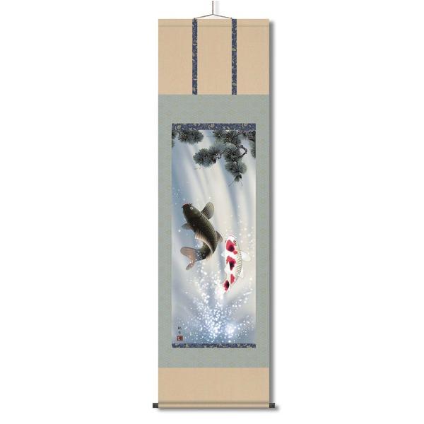 掛け軸 【長さ約1884mm】 森山観月 掛軸(尺五)「夫婦滝昇鯉」 化粧箱入り 日本製