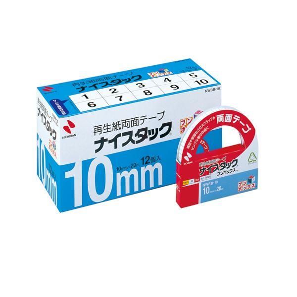 【スーパーセールでポイント最大44倍】(まとめ) ニチバン ナイスタック 再生紙両面テープ ブンボックス 大巻 10mm×20m NWBB-10 1パック(12巻) 【×2セット】