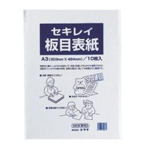 (業務用100セット) セキレイ 板目表紙 ITA70CP A3判 10枚入