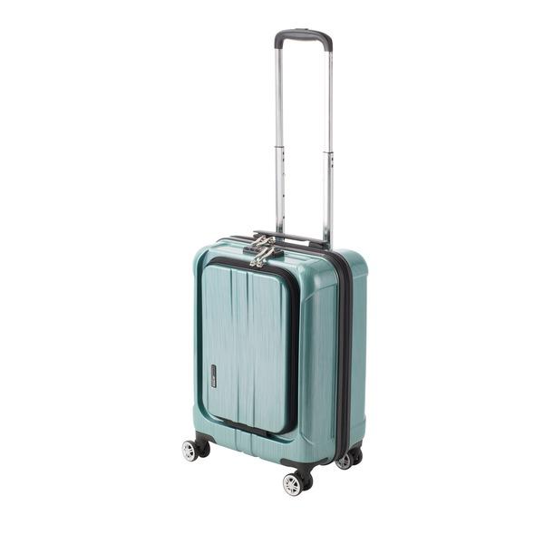 フロントオープン スーツケース/キャリーバッグ 【グリーンヘアライン】 35L 機内持ち込みサイズ 『アクタス ポライト』【代引不可】