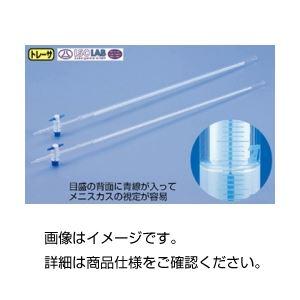 【マラソンでポイント最大43倍】PTFE活栓付ビュレット(ISOLAB)50mL