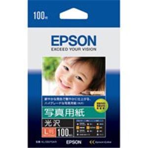 (業務用40セット) エプソン EPSON 写真用紙 光沢 KL100PSKR L判 100枚