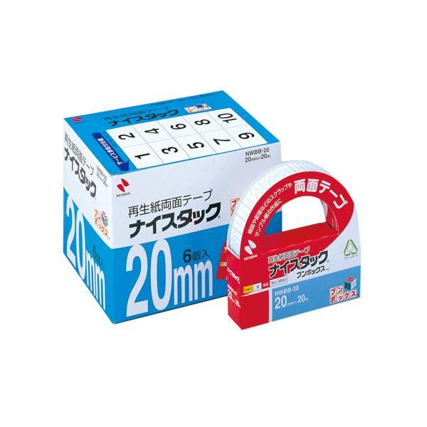 【スーパーセールでポイント最大44倍】(まとめ) ニチバン ナイスタック 再生紙両面テープ ブンボックス 大巻 20mm×20m NWBB-20 1パック(6巻) 【×2セット】