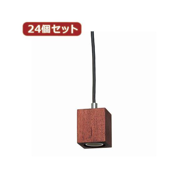 YAZAWA 24個セット ウッドヌードペンダントライト1灯E26電球なし Y07ICLX60X03DWX24