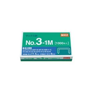 (業務用500セット) マックス ホッチキス針 NO.3-1M MS91178 1000本 【×500セット】