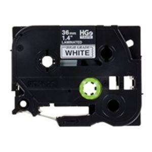 【スーパーセールでポイント最大44倍】(業務用3セット) ブラザー工業(BROTHER) ハイグレードテープHGe-261V白に黒36mm 5個