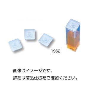(まとめ)角型ふた 1962 入数:100【×20セット】