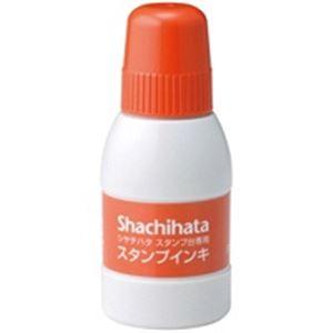 【スーパーセールでポイント最大44倍】(業務用100セット) シヤチハタ 補充インキ 小 SGN-40-OR 朱