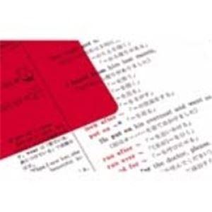 (業務用100セット) ゼブラ ZEBRA チェックセット SE-361-CK 赤