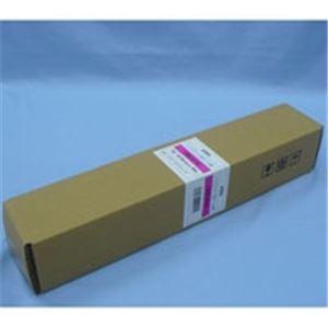 (業務用5セット) アジア原紙 コート紙 IJM4-6130 610mm マット厚手