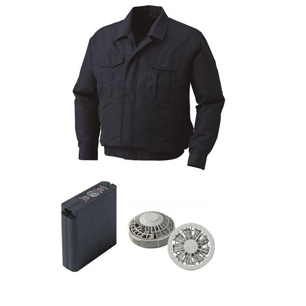 空調服 ポリエステル製ワーク空調服 大容量バッテリーセット ファンカラー:グレー 0540G22C03S7 【カラー:ネイビー サイズ:5L】